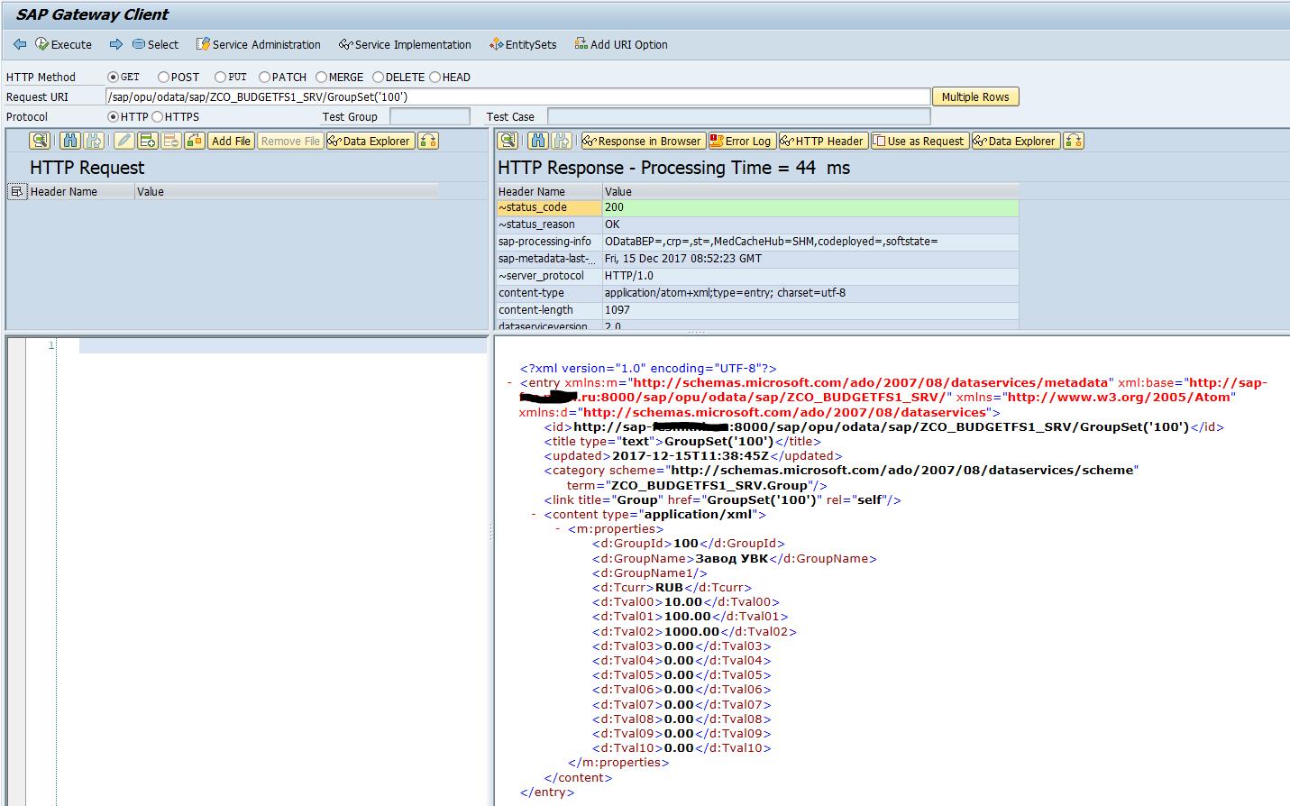 Sap Gateway Client oData