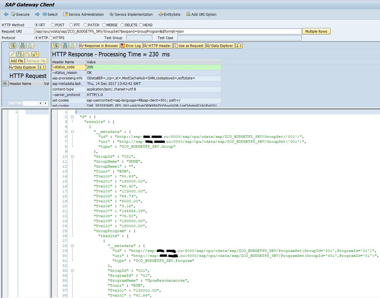 SAP Gateway Client result expand